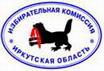 Сайт Избирательной комиссии Иркутской области